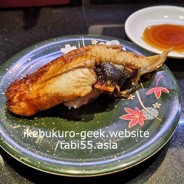 Katsu Midori Sushi/Ikebukuro Sushi