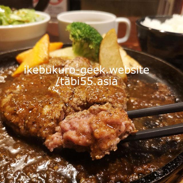 Sapporo UshiTei/Ikebukuro Hamburg Steak