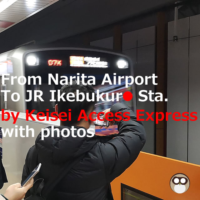From Narita Airport To JR Ikebukuro Station【by Keisei Access Express】with photos