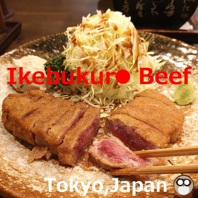 Ikebukuro Beef(Roast/Bowl/Gyukatu)【5shops】