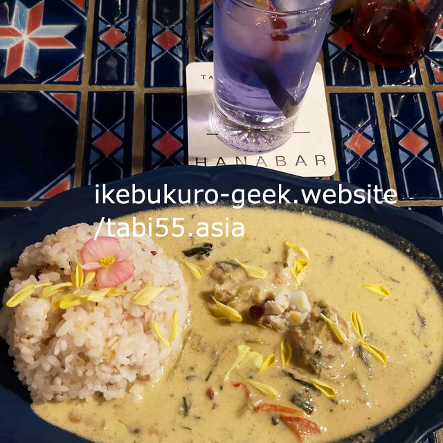 Ikebukuro Japanese CurryRice/HANABAR