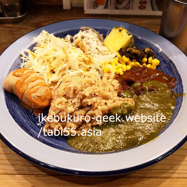Moyan Curry Ike