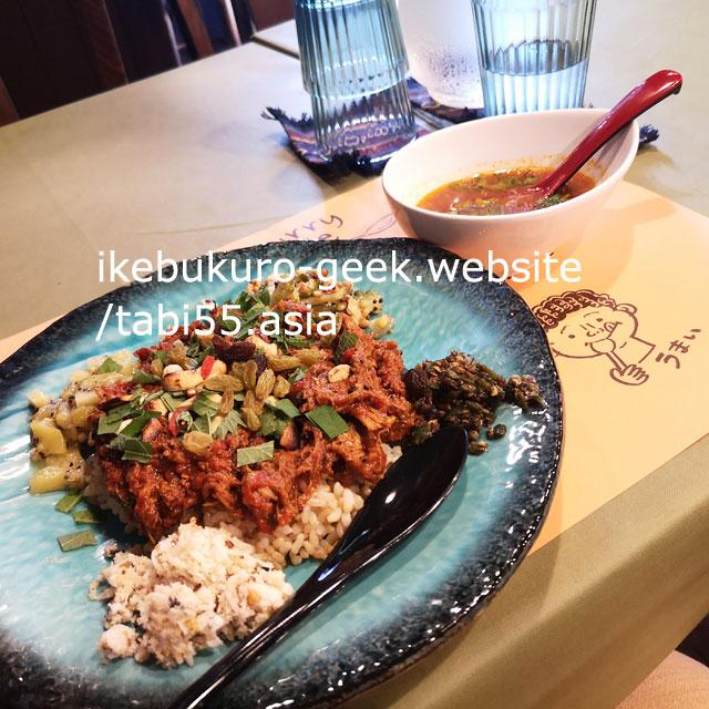 Ikebukuro Japanese CurryRice/Curry Punje