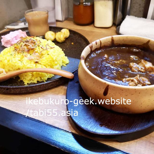 Ikebukuro Japanese CurryRice/Curry is a drink TUBO