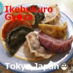 Ikebukuro Gyoza【3Restaurants】