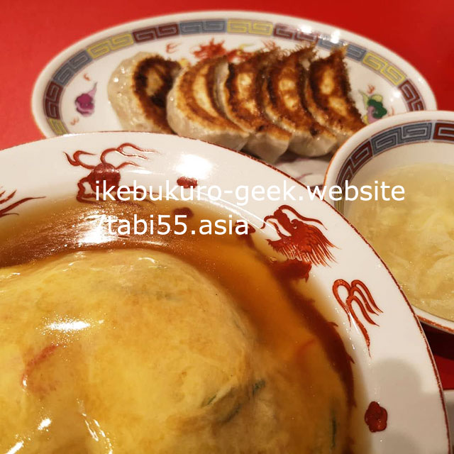Ikebukuro Gyoza /I like gyozas more than three times meal a day