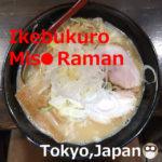 Ikebukuro Miso Raman【3shops】Tokyo,Japan