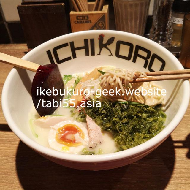Ichikoro/156(イチコロ)