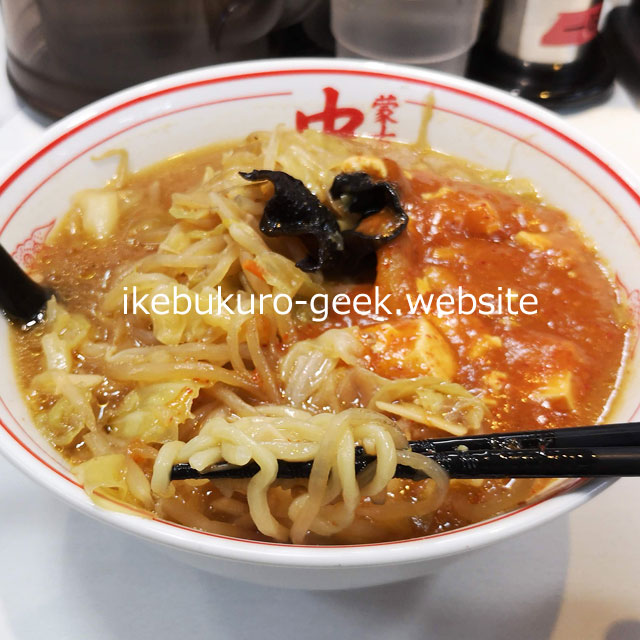 Ikebukuro Spicy Raman【2shops】