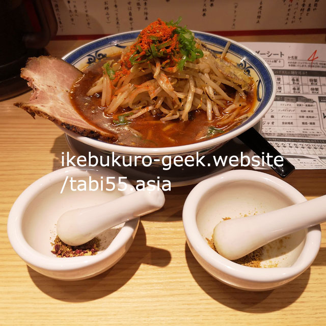 Ikebukuro Spicy Raman/KUJACK