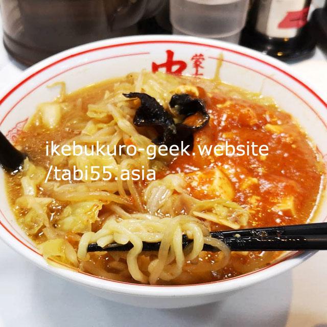 Ikebukuro Spicy Raman/Mouko Tanmen Nakamoto