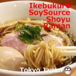 Ikebukuro SoySource(shoyu)Raman 【6shops】Tokyo,Japan
