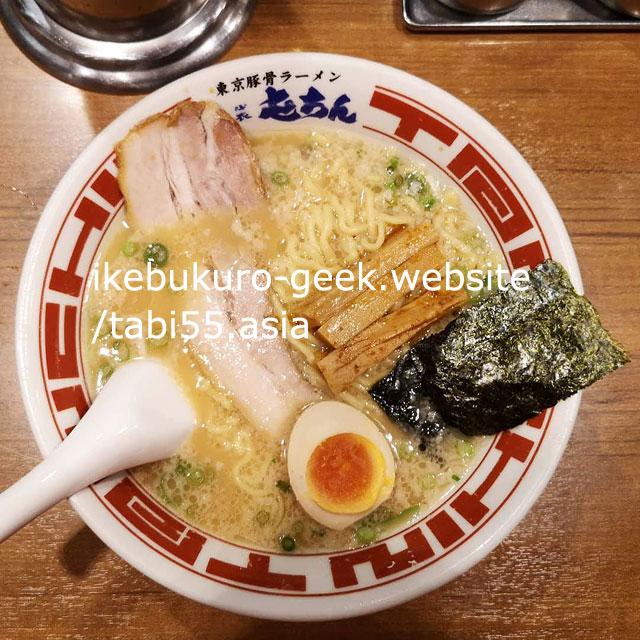 Ikebukuro Tonkotu Ramen/TONCHIN