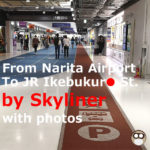 From Narita Airport To JR Ikebukuro Station【by Skyliner】with photos