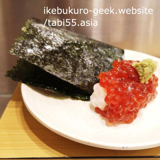 Ikebukuro Sushi /Tachigui Midori Sushi in  Echika Ikebukuro
