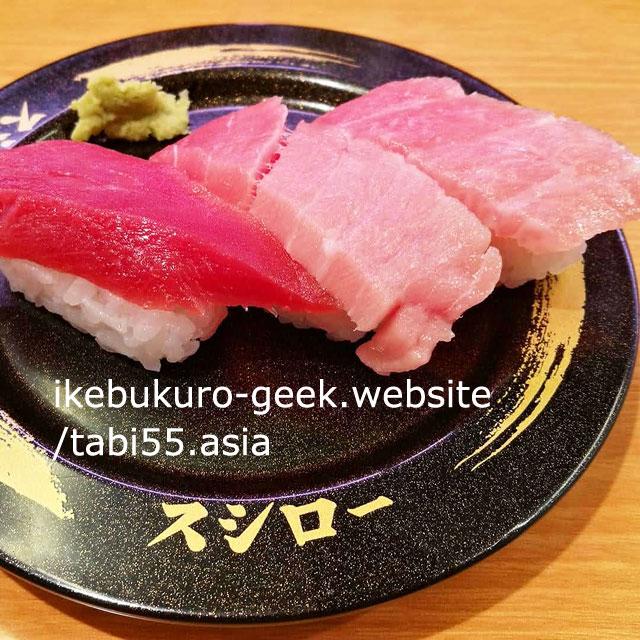 Ikebukuro Sushi /Conveyor belt sushi SUSHIRO