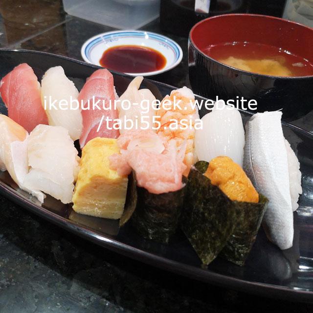 Ikebukuro Sushi/Wakataka