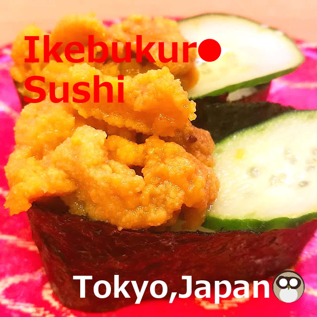 Ikebukuro Sushi 【4shops】Tokyo,Japan