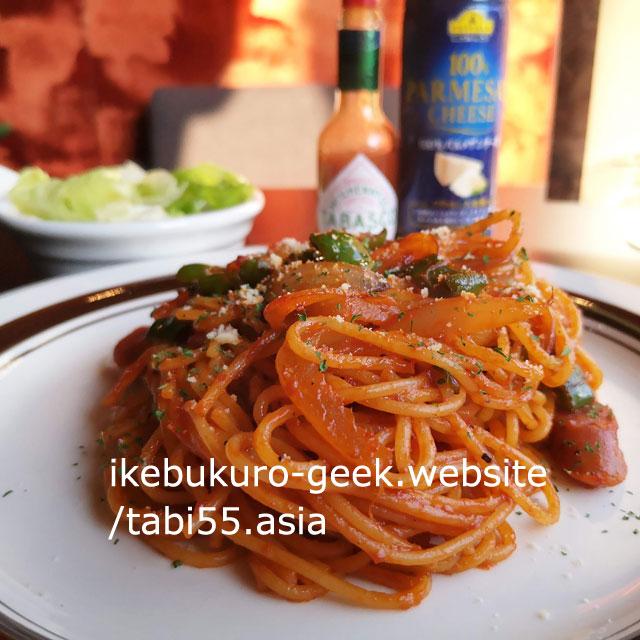 Spaghetti Napolitan in Ikebukuro/Kissa Tabby