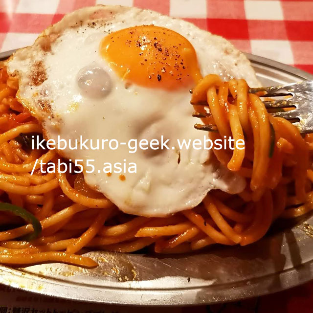 Spaghetti Napolitan in Ikebukuro/Naporitan Pancho