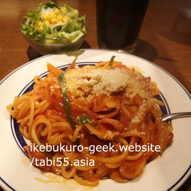 Spaghetti Napolitan in Ikebukuro/PiccoloTANTO