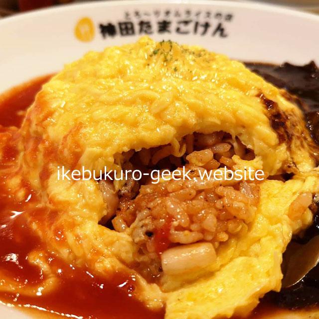 Japanese Omelette Rice(omurice) in Ikebukuro 【4shops】