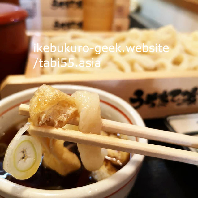 Ikebukuro Udon Noodle/Musahi no Udon Uchitate-Ya