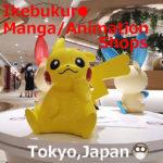 Ikebukuro Manga/Animation Shop(Tokyo,Japan)