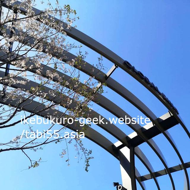 sakura@Ikebukuro Nishiguchi Park
