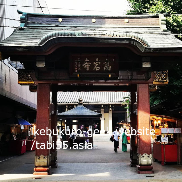 koganji Temple(Togenuki jizo)