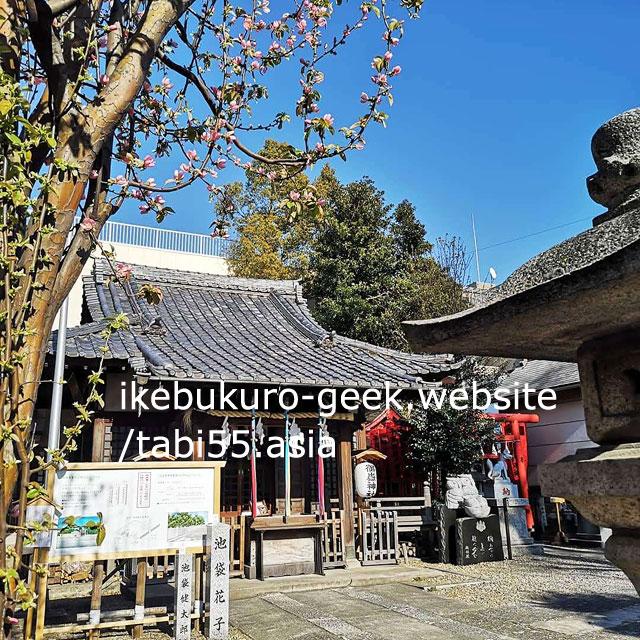 Ikebukuro Mitake Shrine near Ikebukuro