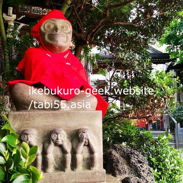 Sugamo Sarudahiko Koushindo