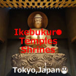 Ikebukuro Temples Shrines