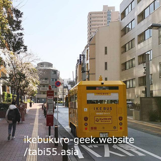 sakura@Toshima Ward Office