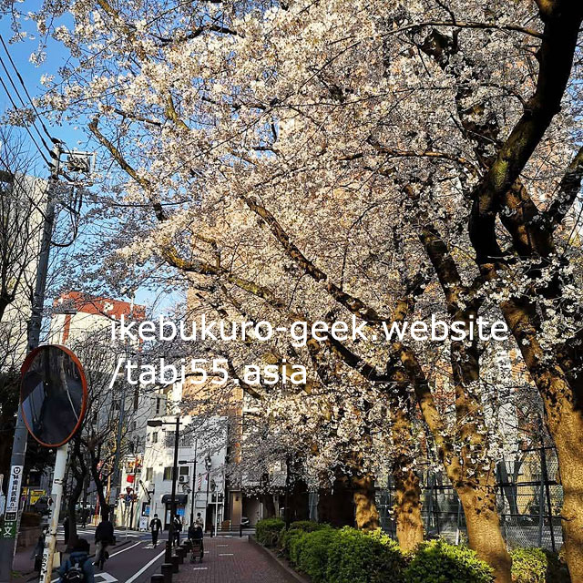 Nishi Ikebukuro Park