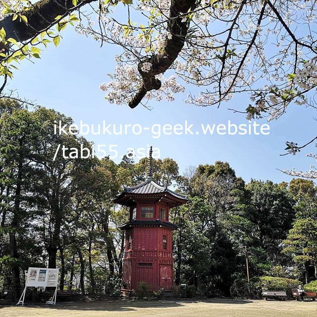 sakura@Tetsugakudo Park