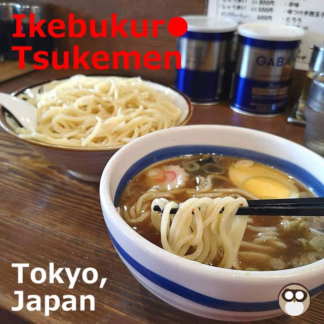 Ikebukuro Tsukemen【9 Shops】