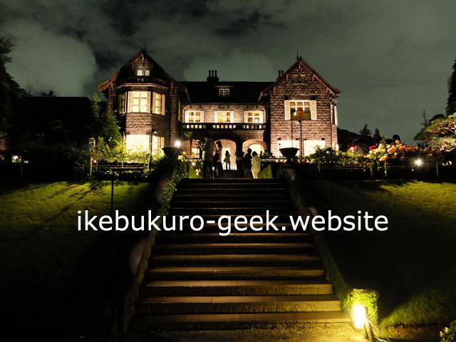 What to see,to do at kyu-Furukawa Garden