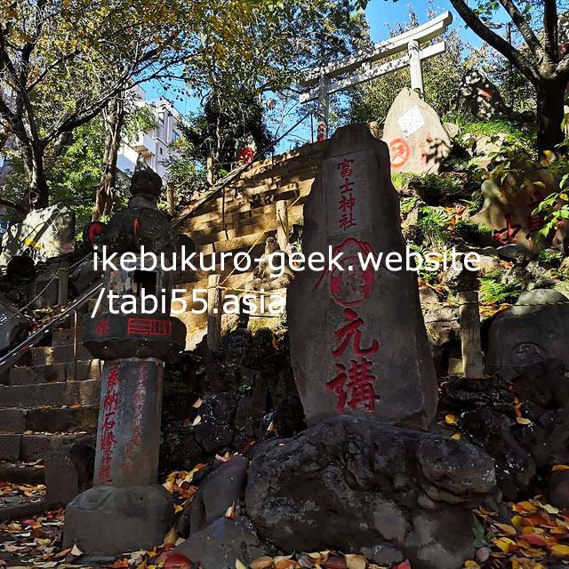 You can climb Mt.Fuji at Komagome Fuji Shrine