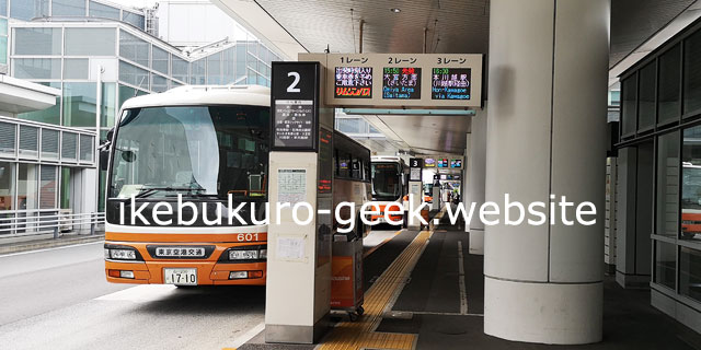The limousine bus to Ikebukuro departs from Platform 2【T3】