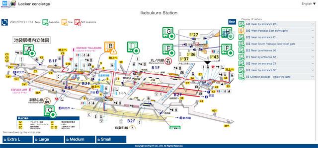 Tokyo Metoro Locker Concierge