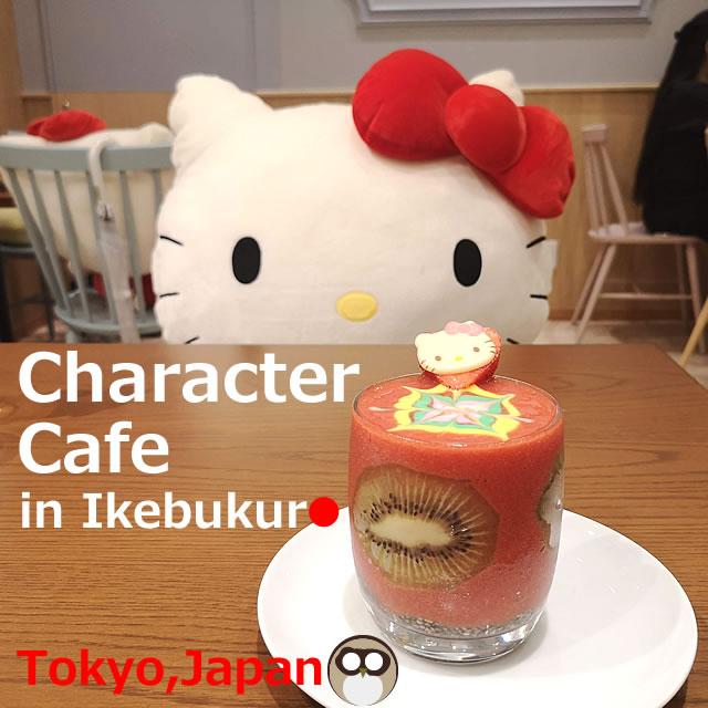 Character Cafe in Ikebukuro(Tokyo,Japan)