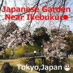 Japanese Garden near Ikebukuro(Tokyo, Japan)
