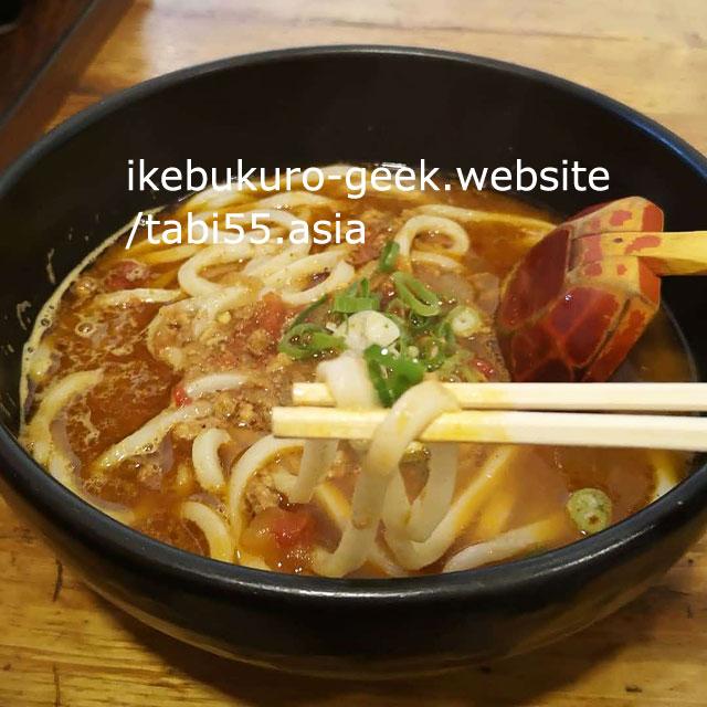 Curry Udon Noodles in Ikebukuro/Suzuriya