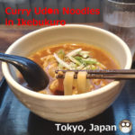 Curry Udon Noodles in Ikebukuro【3 restaurant】