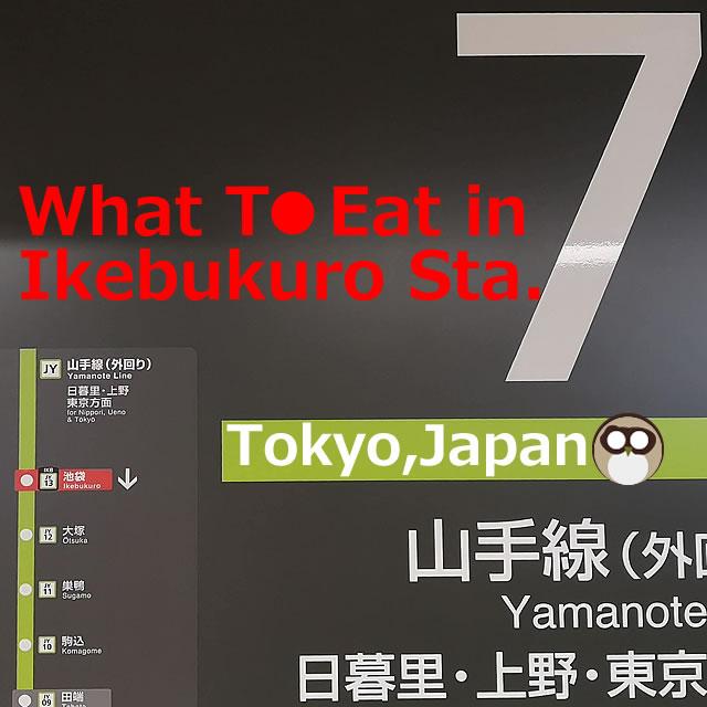 What To Eat in IKEBUKURO Station,Tokyo,Japan
