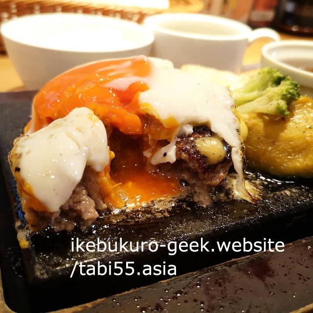 Ikebukuro Hamburg Steak/Otona no Hamburg