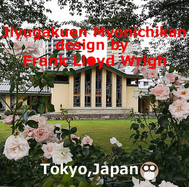 Jiyugakuen Myonichikan design by Frank Lloyd Wright.