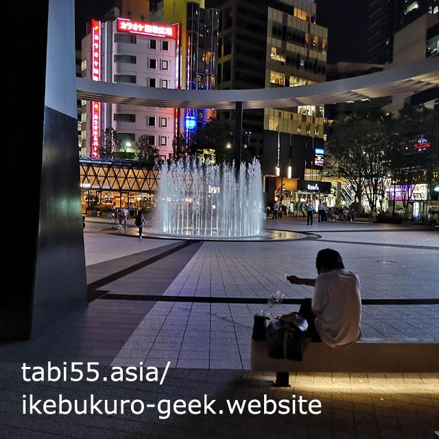 Ikebukuro Nishiguchi Park@Ikebukuro Night Photography Spots