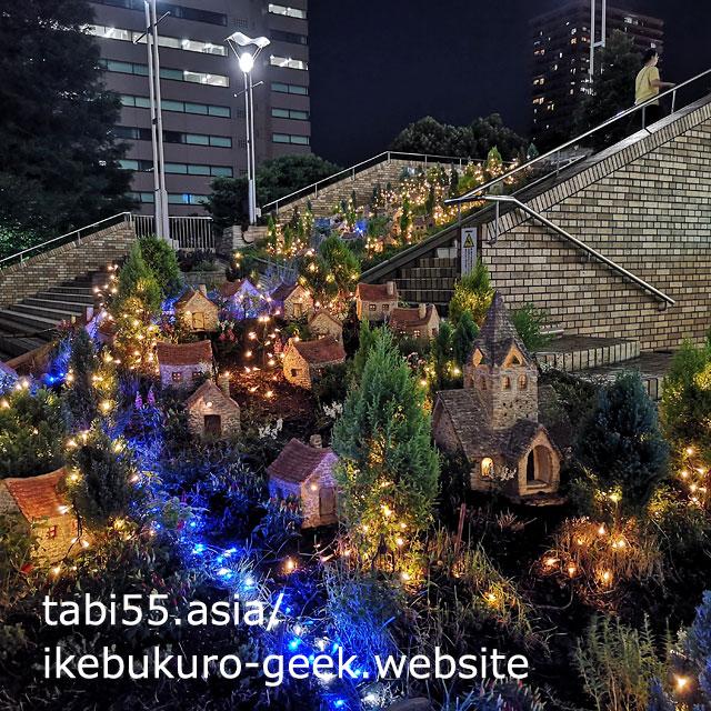Sunshine Village@Ikebukuro Night Photography Spot